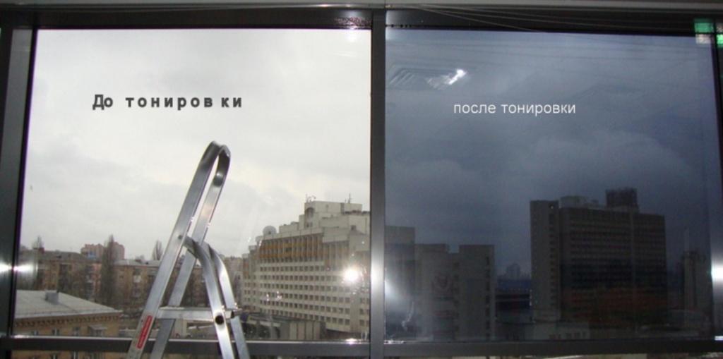 плёнка тонировочная на балкон