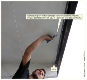 замеры рамы балкона