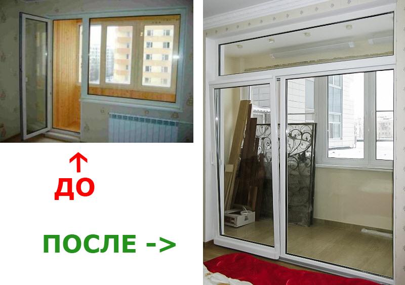 Монтаж обычных дверей на раздвижные