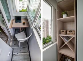 Кабинет на маленьком балконе