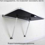 купить откидной стол
