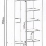 схема шкафа с полками